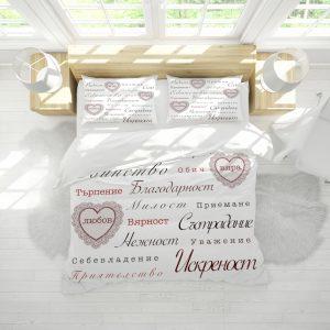 Любовни послания